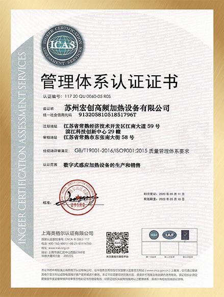 管理体系认证(图1)