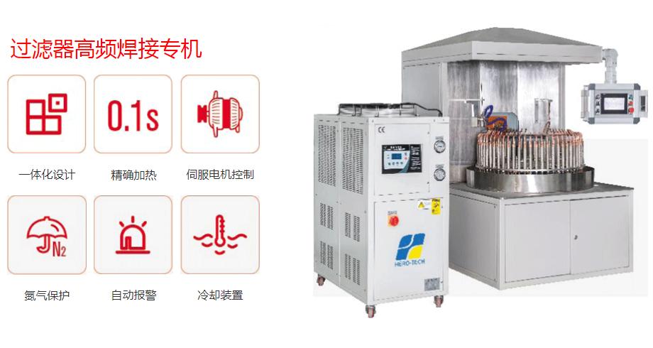 制冷暖通行业自动化感应加热解决方案