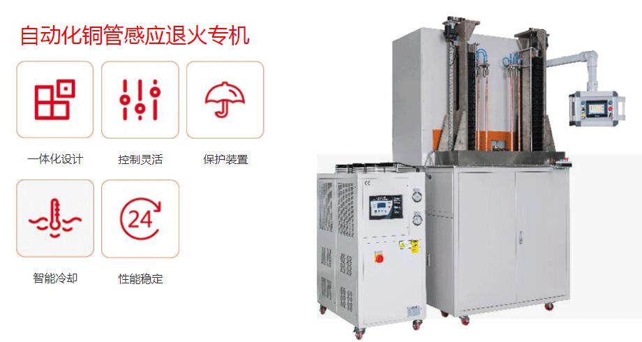 自动化多工位感应热装专机